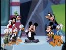 ハウス・オブ・マウス 29話「ミニーが迷子?」