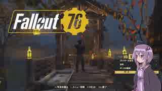 【Fallout 76】 アパラチアでソロキャン△
