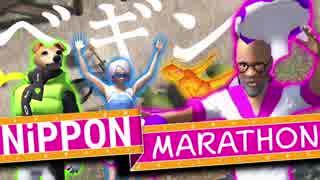 外国人が勘違いした日本でマラソンをするゲームを実況してみた!