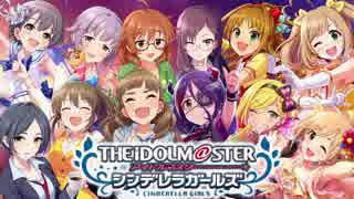 【合作】デレマスマイムマイム3【音MAD】