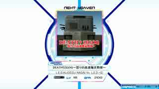 【K-Shoot MANIA】DEATH†ZIGOQ ~怒りの高