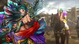 【三国志大戦5】駄君主が天下統一戦(漢軍限定戦)で遊ぶそうです2