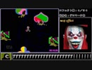【RTA】ゆめ2っきver0.107hED1_42:58_part1/2