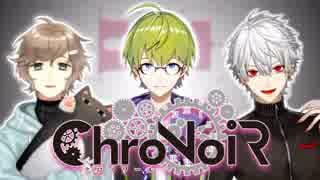 【ChroNoiR】叶&葛葉 初ジャージ組編 【まとめ30】