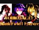 【VOIROTAGE】BattleField1 Forever 【Fragshow】終戦
