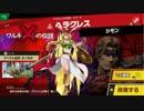 【実況】桜井政博さんによるスマブラSPプレゼンの反応【Nintendo Live 2018】