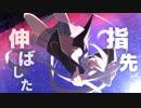 樋口楓イメージソング「ReStart Line」MV