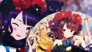 【Fate/MMD】葛飾北斎が魅せる「響喜乱舞」