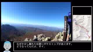 【ゆっくり】ポケモンGO 高妻山攻略RTA 03