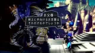初めてのオーディンスフィア*PS2版*実況1