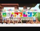 【MMDワンピ】ロロノアフレンズ【ゾロ誕】