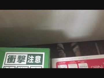 妖怪箱よかし【17日目!】