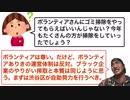 パリピの私がまじめに渋谷ハロウィン問題を歌ってみた