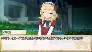 【卓m@s/ゆっくりTRPG】邪眼姫ウィズアナ