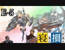 【2018/初秋】抜錨!例の艦隊、西へ!.END