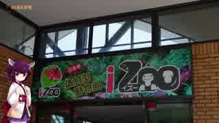 【790Duke】ブルジョア伊豆ツーリング