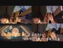 【ニコカラ】 秒針を噛む Acoustic Arrange.Ver (オケver.) 【ビッ栗】