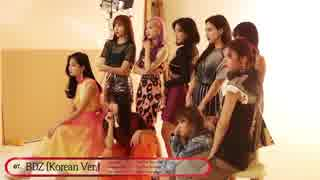 TWICE _YES or YES_ ALBUM PLAY