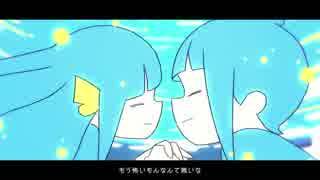 セブンティーナ【歌ってみた】ver.ふぇにくろ thumbnail