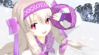 【fate/MMD】シトナイで「好き!雪!本気