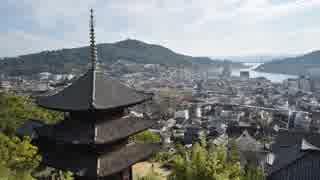 【ゆっくり】徒歩で日本一周part431【尾道】