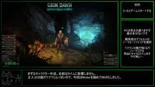 Grim Dawn Ashes of Malmouth Any% RTA 1: