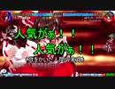 【実況】東方を8.5ミリも知らない僕が弾幕ACTに挑戦【心綺楼】 2 thumbnail