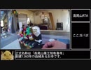 【RTA】ポケモンGO 初秋の高尾山攻略 1:14:36