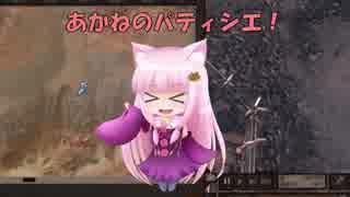 【Kenshi】あかねのパティシエ!  61品目