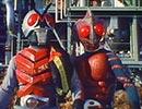 仮面ライダーストロンガー 第36話「三人ライダー対強力デルザー軍団!」