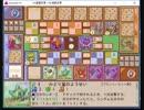 自作カードゲームを雑談しながらデバッグプレイ その7(γ0.14)