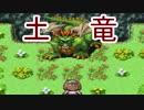 【記憶 第0幕】 視聴者様から頂いたゲームを実況プレイ Part 2