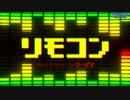 【Project DIVA F (1st)】「リモコン」Hard Perfect