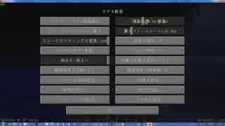 【未来の逸材P視点】VOICEROID創掘祭Ⅱの練