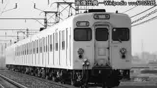 名列車で逝こうSP Project8 第一章 〜新鋭