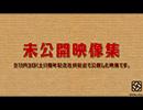 【公式】『K4カンパニー 1周年記念社員総会』幕間映像「未公開映像集」