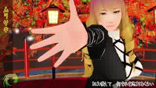 【そばかす式MMD】 ムラサキ    ひじりん