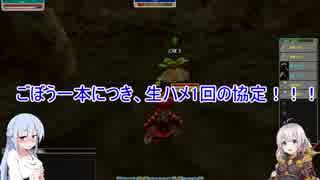 【Master of Epic】うねうねダイアロス