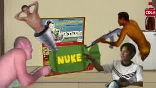 核実験する先輩