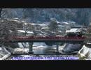 鉄道旅行!? 冬の高山本線と中央特急の旅! PART⑥