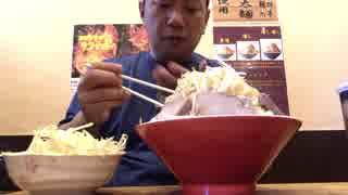 ラーメン弦の平打ち麺大盛り+チャーシュー+野菜増