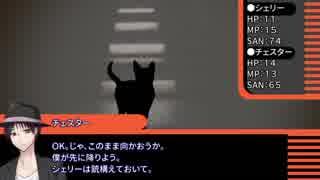 【ゆっくりTRPG】真夜中の細波~第四話【1