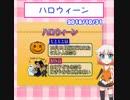 天気予報Topicsまとめ2018/10/31~11/06