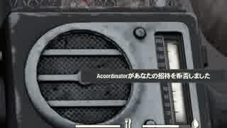 (Fallout)76・・・普通だな!.B.E.T.A.3