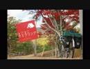【ロードバイク車載】とことこサイクリングPart3 前編【岡山の県北キャンツー】