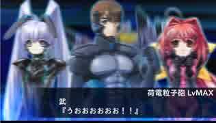 【スパクロ】スーパーロボット大戦X-Ω