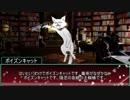 【シノビガミ】超忍法帖1話 【実卓リプレイ】