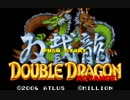 [GBA] ダブルドラゴン アドバンス サウンドトラック