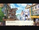 【ごちうさ参戦】きららファンタジア イベントストーリー1-1