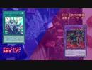 戦争狂達の遊戯王 part7 【ネオスvs古代の機械】